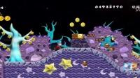 (小Q解说)新超级马里奥兄弟Wii newer版第七世界下(这不是石灰石吗)