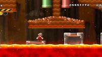 (小Q解说)新超级马里奥兄弟Wii newer版第八世界下(摇啊摇,摇到火车上,摇到古龙旁,摇到热水里······,啊,好烫)