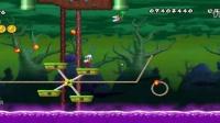 (小Q解说) 新超级马里奥兄弟Wii newer版全收集第9世界(太阳月亮,g un)