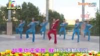 杨丽萍原创广场舞《全是爱》糖豆广场舞出品