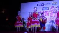 飞歌艺术团《大地飞歌》津头广场舞决赛