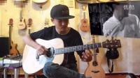 靠谱吉他曲目教学薛之谦《演员》演奏示范杨楚骁