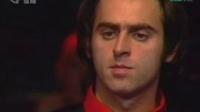 FRI.TV - British Open 2003 - QF - Ronnie vs Greene1 3 5-7 9