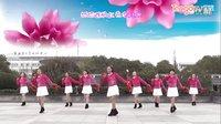 茉莉广场舞《红包》节日欢歌热舞 糖豆广场舞出品