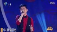 二人转演出视频:王刚蜜燕儿_牛至剧院