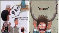 16.Horton's Horns
