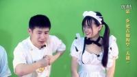 《超能吃货》02-虎鞭青椒
