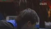 FRI.TV - China Open 2006 - SF - Mark Williams VS Ding Frame 1-4