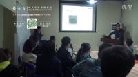 博加夏飞2015唯一内部提案培训