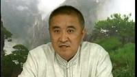 中华传统文化大讲堂—企业文化论坛(38集)