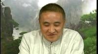 中华传统文化大讲堂—企业文化论坛(35集)