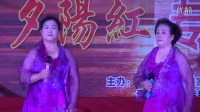 京剧:《蝶恋花》迎宾合唱团