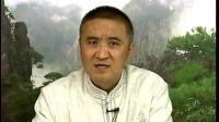 中华传统文化大讲堂——企业文化论坛(25集)