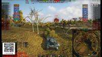 坦克世界 马利诺夫卡1390点亮1万5千多 (疾风)