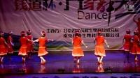 广场舞《多嘎多耶》表演 五台山青松队