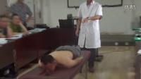 零力度无痛中医正骨培训视频骨盆的矫正手法 效果持久稳定