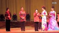 河北梆子剧院建院50周年 梅花奖获得者及名家演唱会 下集