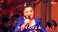 河北梆子剧院迎2015年元旦名家名段演唱会 上集