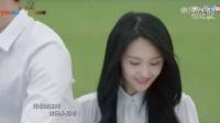 《微微一笑很倾城》张碧晨片尾曲全球首发 杨洋 郑爽