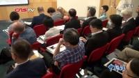陈坤耀教授认为英国脱欧或会带来区域合作新机遇