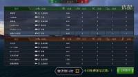 【赫龙】雷霆海战 里面的鱼雷撒的可愉快了呢~巡洋舰吊炸天!