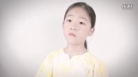 可爱小女孩献唱《时间煮雨》