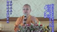 3-1《大乘菩薩藏正法經》节录 宽如法师 2015 缅甸