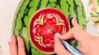 西瓜🍉雕花
