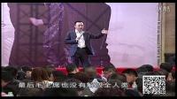 俞凌雄 唐骏领袖经营哲学002