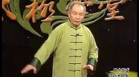 04 24式简化太极拳教学;李德印