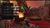 魔兽世界7.0军团再临战士神器外观预览