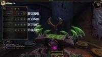 魔兽世界7.0军团再临盗贼神器外观预览