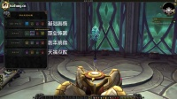 魔兽世界7.0军团再临牧师神器外观预览