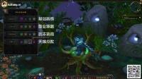 魔兽世界7.0军团再临德鲁伊神器外观预览
