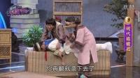 现代嘉庆君 第01集