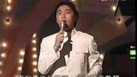 周星驰 - 我是中國人 (1988)
