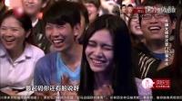 2016笑傲江湖 爆笑全场 宋丹丹 赵本山推荐 (3)