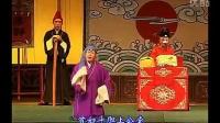 评剧《三节烈》全剧 吴丹阳 张思玉 吕晓天 沈阳评剧院演出_标清