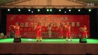 歌伴舞:满堂红