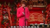 太平歌词《白蛇传》张云雷2011