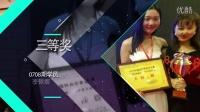 BM江南学员荣获2016第三届中国风尚形象设计大赛半永久纹绣比赛大奖
