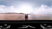 360 vr 全景 虚拟现实 颜值担当VR女朋友来了  「跟我走♥」系列之白沙湾篇 TripMoment 360 VR 环境旅游