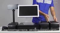 中西餐店收银机硬件配置推荐