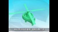 冷却塔水轮机工作原理3D演示视频_自动化改造_广州博谐智能科技