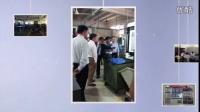 精益质量管理_QCC改善_6s管理_2014年博革咨询精益生产现场