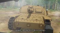 翼下之风 x《坦克装甲车辆》—— 《那兔讲武堂》vol.2 吃盘意面压压惊p2