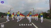 中国梦之队第九套健身操_2016梦飞河南登封少林寺