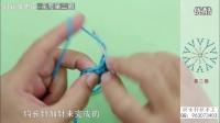 VEGA_HS01-玫瑰花编织教程-织女针织-钩针毛线花朵编织diy手工编织零基础教程