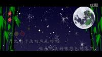 月光下的凤尾竹 李心怡 浙江临海