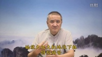 《印光大師文鈔菁華錄》研讀報告(胡小林老師主講)(有字幕) 0036